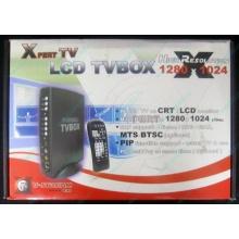 Внешний TV tuner KWorld V-Stream Xpert TV LCD TV BOX VS-TV1531R (Курск)