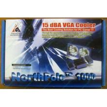 Кулер для видео-карты GlacialTech NorthPole 1000 (Курск)