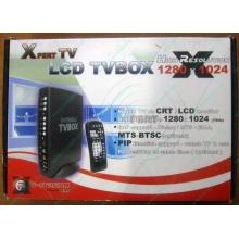 Внешний TV tuner KWorld V-Stream Xpert TV LCD TV BOX VS-TV1531R (без БП!) - Курск