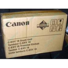 Фотобарабан Canon C-EXV18 Drum Unit (Курск)