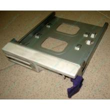 Салазки RID014020 для SCSI HDD (Курск)