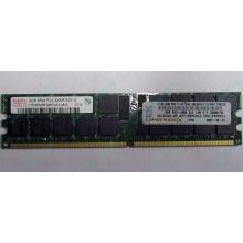 IBM 39M5811 39M5812 2Gb (2048Mb) DDR2 ECC Reg memory (Курск)