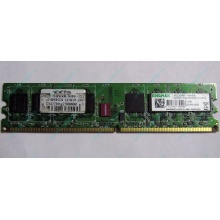 Серверная память 1Gb DDR2 ECC Fully Buffered Kingmax KLDD48F-A8KB5 pc-6400 800MHz (Курск).