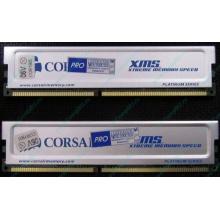 Память 2 шт по 512Mb DDR Corsair XMS3200 CMX512-3200C2PT XMS3202 V5.2 400MHz CL 2.0 0615197-0 Platinum Series (Курск)