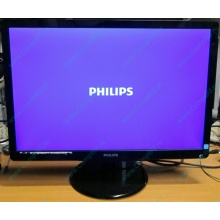 "Монитор Б/У 22"" Philips 220V4LAB (1680x1050) multimedia (Курск)"