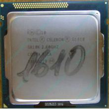 Процессор Intel Celeron G1610 (2x2.6GHz /L3 2048kb) SR10K s.1155 (Курск)