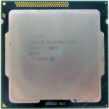 Процессор Intel Celeron G540 (2x2.5GHz /L3 2048kb) SR05J s.1155 (Курск)