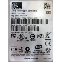 Термопринтер Zebra TLP 2844 (выломан USB разъём в Курске, COM и LPT на месте; без БП!) - Курск