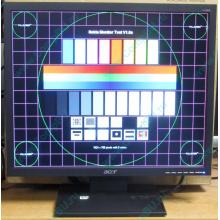 "Монитор 19"" Acer V193 DOb (Курск)"
