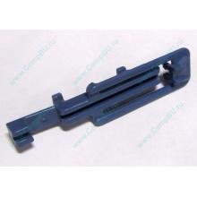 Синяя защелка HP 233014-001 (Курск)