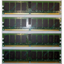 IBM OPT:30R5145 FRU:41Y2857 4Gb (4096Mb) DDR2 ECC Reg memory (Курск)