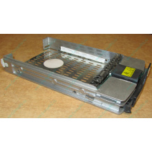 Салазки 349471-001 для HDD для серверов HP (Курск)