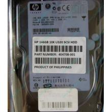 Жёсткий диск 146.8Gb HP 365695-008 404708-001 BD14689BB9 256716-B22 MAW3147NC 10000 rpm Ultra320 Wide SCSI купить в Курске, цена (Курск).