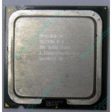 Процессор Intel Celeron D 326 (2.53GHz /256kb /533MHz) SL98U s.775 (Курск)