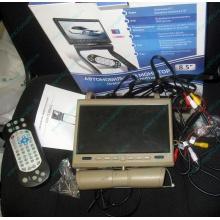 Автомобильный монитор с DVD-плейером и игрой AVIS AVS0916T бежевый (Курск)