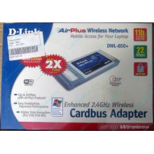 Wi-Fi адаптер D-Link AirPlus DWL-G650+ для ноутбука (Курск)