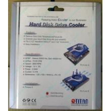 Вентилятор для винчестера Titan TTC-HD12TZ в Курске, кулер для жёсткого диска Titan TTC-HD12TZ (Курск)