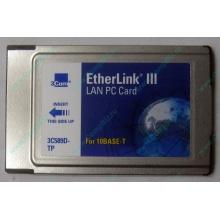 Сетевая карта 3COM Etherlink III 3C589D-TP (PCMCIA) без LAN кабеля (без хвоста) - Курск